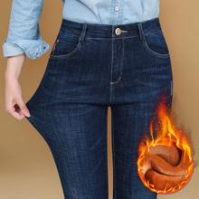 冬季加th加绒中年女wp显瘦(小)脚牛仔裤妈妈装长裤中腰大码长裤