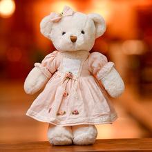毛绒玩th(小)熊公仔布wp号女生可爱抱抱熊女孩公主泰迪熊玩偶