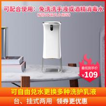 自动消th液机自动感wp皂液器家用宝宝感应洗手液机