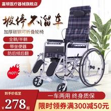 嘉顿轮th折叠轻便(小)wp便器多功能便携老的手推车残疾的代步车