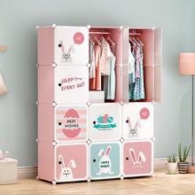 简易儿th衣柜卡通经wp约现代(小)孩衣柜收纳婴儿宝宝衣橱组装柜
