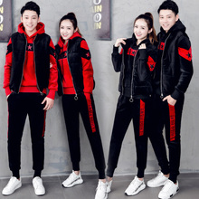 202th秋冬季新式wp丝绒运动套装男女加绒加厚休闲卫衣两三件套