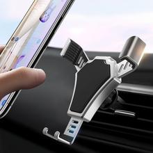 车载汽th用导航车上wp风口卡扣式重力万能通用型支驾