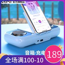 Kinth四合一蓝牙wp0000毫安移动电源二三音响无线充电器iPhone手机架