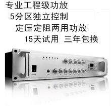 专业背th音乐合并式wp功率发烧级80W/120W//180W/250W