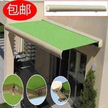 户外遮阳棚伸缩式雨蓬阳台
