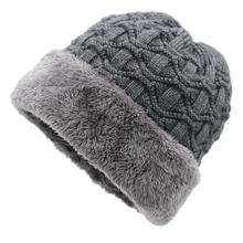 帽子男冬天爷爷羊毛针织帽