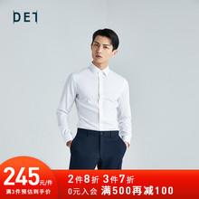 十如仕th正装白色免wp长袖衬衫纯棉浅蓝色职业长袖衬衫男