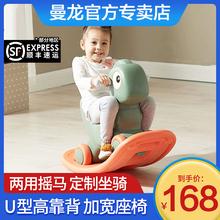 曼龙摇th马宝宝婴儿wp二合一摇椅多功能(小)孩瑶瑶马女孩(小)木马