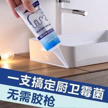 结构漏th堵漏剂渗透wp厨房硅胶玻璃地缝粘墙洗澡间防水胶