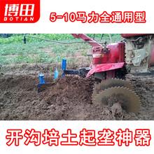 新式培th开沟神器起wp旋(小)型犁头耕地机配件开沟器起垄