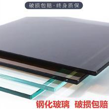 钢化玻th转盘圆桌家wp面板写字台桌面定制茶几电视柜组合现代
