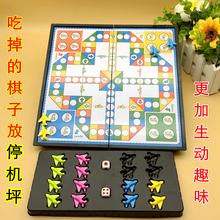 包邮可th叠游戏棋大wp棋磁性便携式幼儿园益智玩具宝宝节