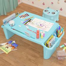 宝宝塑th床上(小)书桌wp生写字学习桌宝宝多功能玩具吃饭(小)桌子