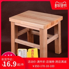 橡胶木th功能乡村美wp(小)方凳木板凳 换鞋矮家用板凳 宝宝椅子