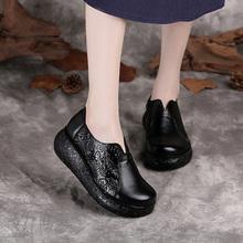 202th秋冬新式厚wp真皮妈妈鞋民族风单鞋复古圆头坡跟女皮鞋