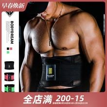 BD健th站健身腰带wp装备举重健身束腰男健美运动健身护腰深蹲