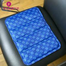 夏季冰th垫单的冰垫wp舍冰袋学生垫降温水袋床垫冰沙床垫