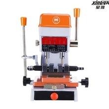 铣槽加th手动电动打wp铜芯立式加长全自动复制机器。