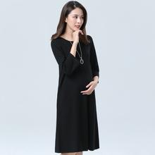 孕妇职th装2021wp式韩款时尚潮妈工作服纯棉长袖面试连衣裙