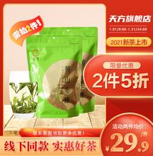 正宗安徽黄th2毛峰20wp前新茶天方茶叶春茶炒青绿茶250g/袋装