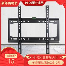 通用壁th支架32 wp50 55 65 70寸电视机挂墙上架