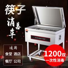 筷子消th柜商用不锈jt线红外线柜烘干机全自动餐厅筷子消毒车