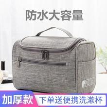 旅行洗th包男士便携yx外防水收纳袋套装多功能大容量女化妆包