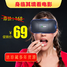 vr眼th性手机专用yxar立体苹果家用3b看电影rv虚拟现实3d眼睛