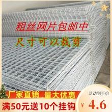 白色网th网格挂钩货yx架展会网格铁丝网上墙多功能网格置物架