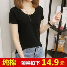 202th夏季新式短yy女纯棉半袖紧身打底衫百搭黑色体恤女装上衣