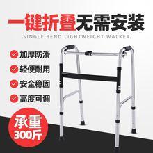 残疾的助行器康th老的助步车yy功能四脚防滑拐杖学步车扶手架