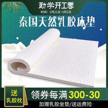 泰国乳th3cm5厘yy5m天然橡胶硅胶垫软无甲醛环保可定制