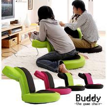 单的懒ti沙发榻榻米mo视电竞抖音游戏懒的椅家用躺椅宿舍椅子