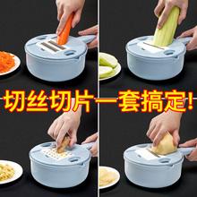 美之扣ti功能刨丝器mo菜神器土豆切丝器家用切菜器水果切片机