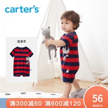 cartier's短mo衣男童夏季婴儿哈衣宝宝爬服包屁衣新生儿外出服