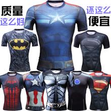 超级英雄健身紧身衣超的钢铁ti10美国队mo干运动短袖男T恤