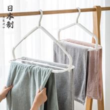日本进ti家用可伸缩mo衣架浴巾防风挂衣架晒床单衣服撑子裤架