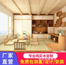 武汉日式实木榻榻米和ti7地台床衣mo制整体书房茶室定做