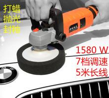 汽车抛ti机电动打蜡mo0V家用大理石瓷砖木地板家具美容保养工具