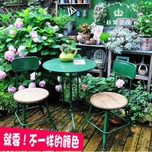 田园复ti铁艺阳台桌mo花园(小)桌椅文艺庭院休闲桌椅子装饰户外