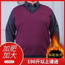 加肥加大码男加绒加厚T恤ti9老年假两mo爸爸装衬衫领保暖衫