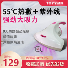 家用床ti(小)型紫外线mo除螨虫吸尘器除螨机除螨虫神器