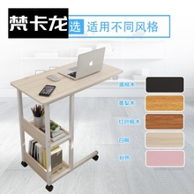 跨床桌ti上桌子长条mo本电脑桌床桌可移动家用书桌学习桌