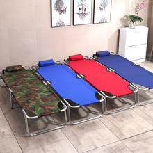 折叠床ti的家用便携ei办公室午睡床简易床陪护床宝宝床行军床