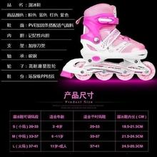 闪光轮ti主岁女中大ou溜冰鞋宝宝初学者直排(小)女孩14速滑比赛