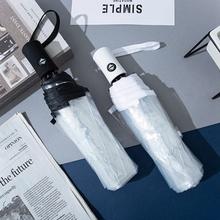 全自动透明雨伞女折叠白色