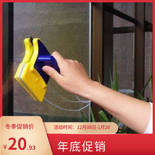 高空清ti夹层打扫卫ng清洗强磁力双面单层玻璃清洁擦窗器刮水