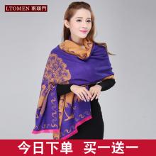 [tiaozhang]两头门秋冬季围巾女士加大