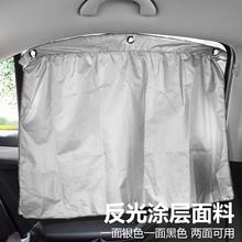 汽车用ti阳帘车窗布ga隔热太阳挡车内吸盘式车载侧窗帘遮光板